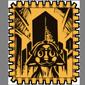 Megalopolis Stamp