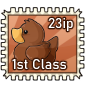 Brown Ducky Stamp